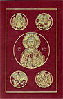 revised-standard-version-bibles-catholic-rsv.jpg
