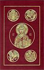revised-standard-version-bibles-catholic-rsv.jpg