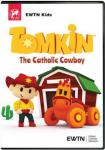 Tomkin The Catholic Cowboy DVD Video - 30 min. - 3D Animated - As Seen On EWTN