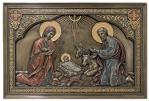 Nativity Scene Plaque - 9 Inch W - Cold-cast Bronze - Veronese Collection