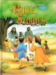 A Childs Treasury of Bible Stories - Hardcover Book