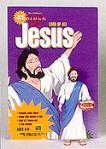 Jesus Action Figure - 6 Inch