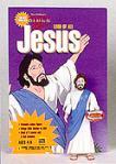 Jesus Action Figure - 6 Inch